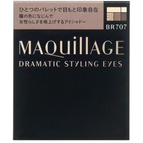 資生堂 マキアージュ ドラマティックスタイリングアイズ BR707 4g