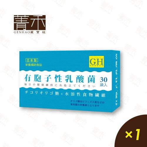 *日本製造*維持消化道健康*乳酸菌,益生菌推薦