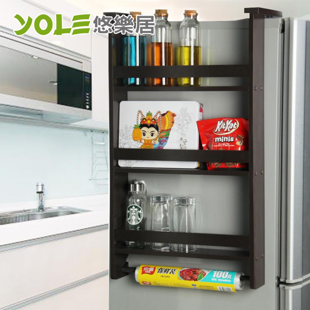 【YOLE悠樂居】冰箱側壁掛架多功能廚房置物架-三層(咖啡色)#1132056-1