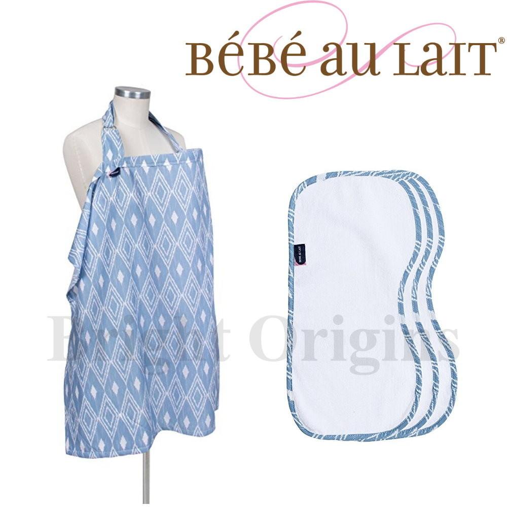 美國bebe au lait 禮盒組- belize 幾何菱形藍款(哺乳巾+3個拍嗝巾)
