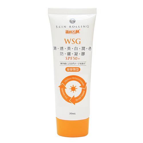 【Skin Rolling新科若林】清透美白潤色防曬凝膠SPF50+(50ml)