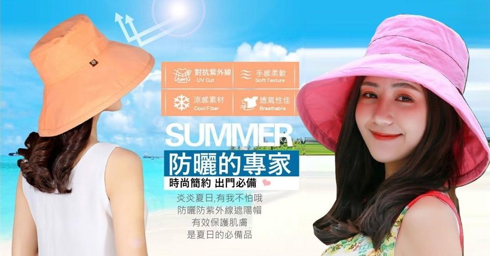 帽子女可折疊雙面帽子女春夏天遮陽帽沙灘帽女士出遊防曬田園布藝