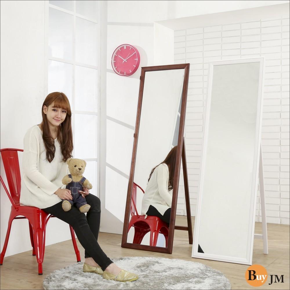 buyjm實木造型兩用穿衣鏡/立鏡/壁鏡(高159寬47.5公分)