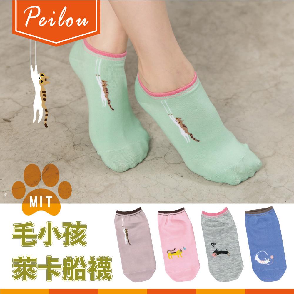 貝柔台灣製萊卡柔棉毛小孩船型襪