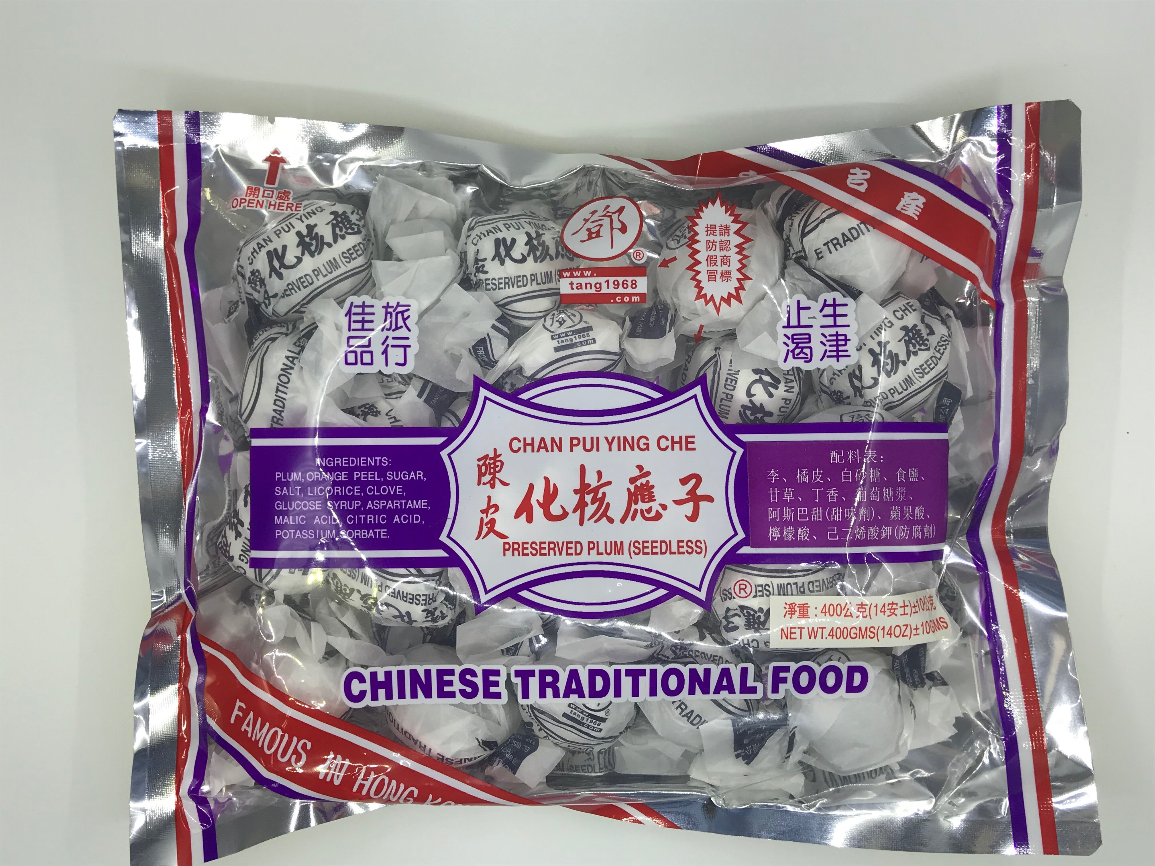 [哈日小丸子]香港鄧記陳皮化核應子-無籽(400g)