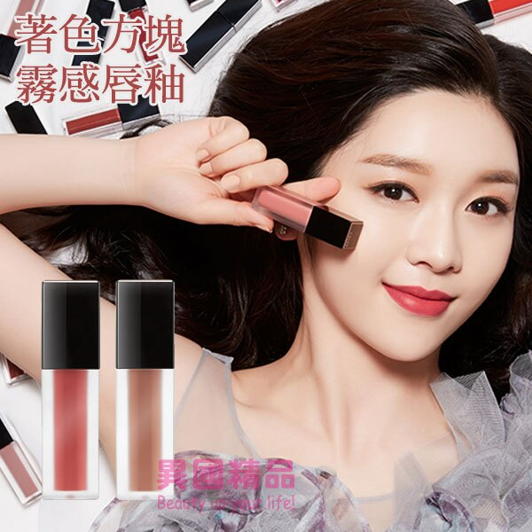 韓國 A'PIEU APIEU 著色方塊霧感唇釉 4.4g 時尚、可愛隨妳變換【特價】異國精品