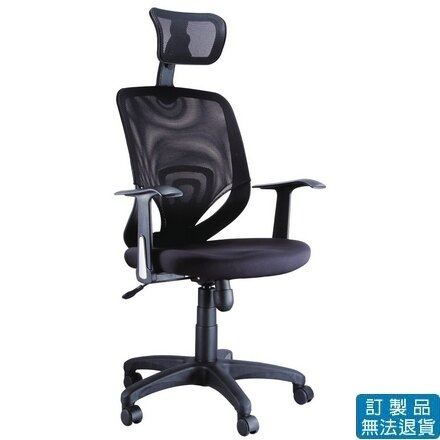 PU成型泡棉坐墊 網布 CAT-01ATG 傾仰+氣壓式 辦公椅 /張