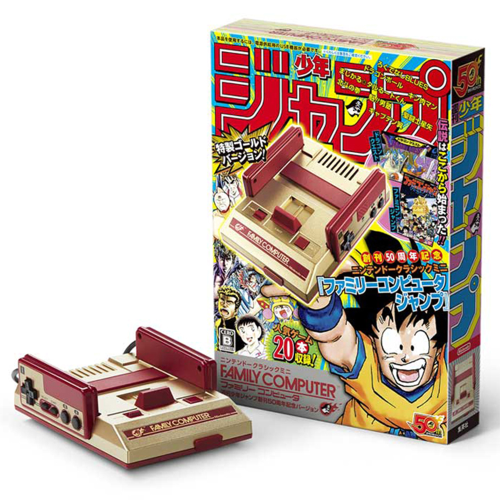 這款少年 JUMP 紀念版迷你紅白機將採用特殊的紅金配色,正面的「FAMILY COMPUTER」商標處則印有少年 JUMP 的海盜標誌。包裝盒亦配合紀念主題,採用仿漫畫雜誌的風格設計。