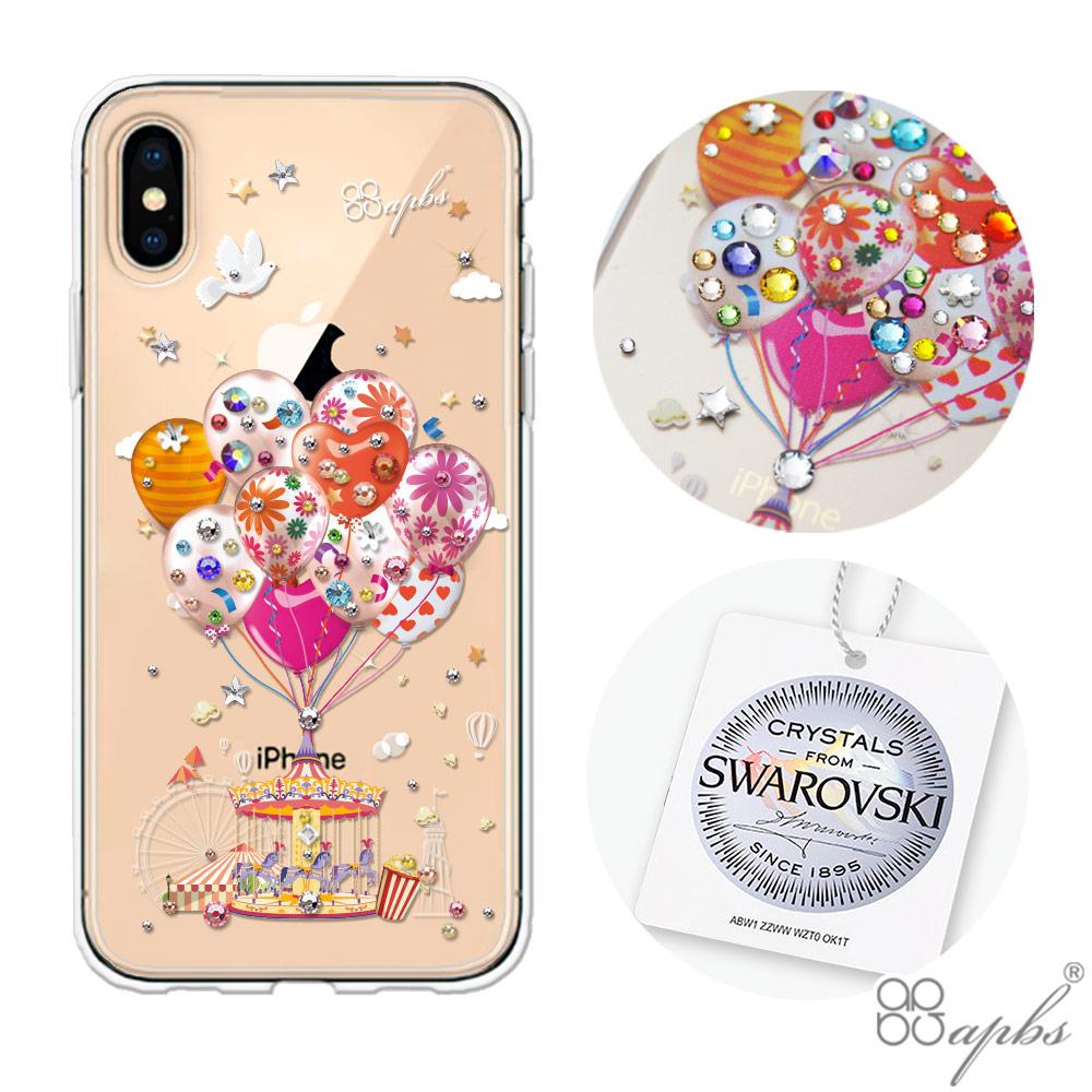 apbs iPhone Xs Max 6.5吋施華彩鑽防震雙料手機殼-夢想氣球
