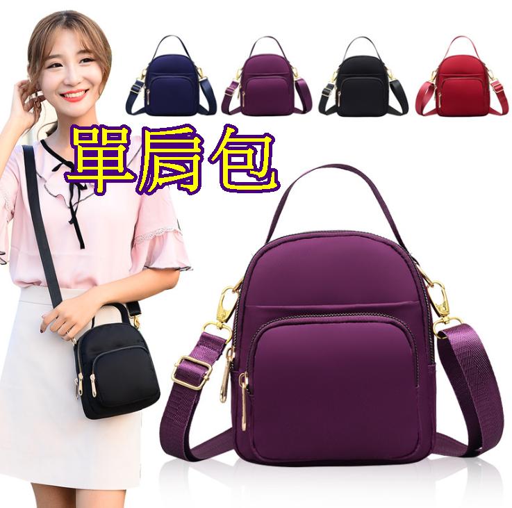 新款休閒女包 韓版時尚防水 旅行單肩包 斜背包 側背包 手提包 收納包 護照包