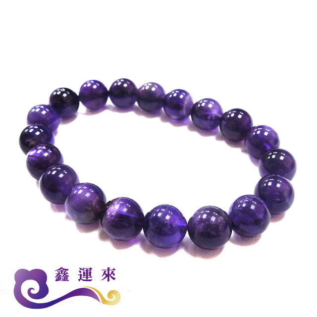 鑫運來智慧紫水晶手珠(9-10mm)