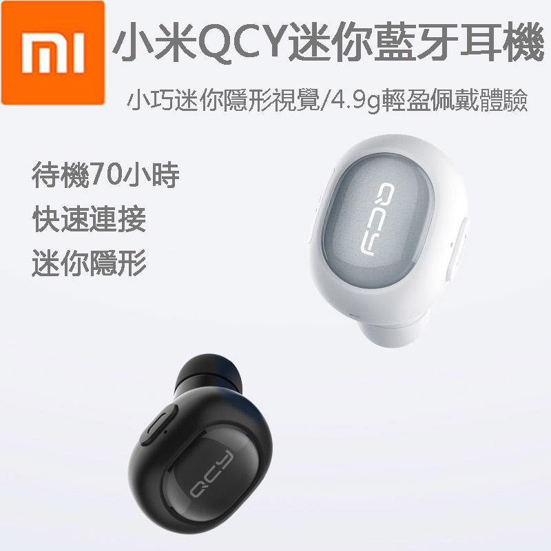 此為「單耳」耳機,不是「雙耳」耳機。買兩個「單耳」耳機無法串連為「雙耳」耳機 此為「會接觸個人耳道的接觸式商品」,就跟「私密貼身衣物」一樣,所以基於衛生考量,本產品恕不提供「試用、試戴」。一經拆除外包