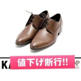 ルイ・ヴィトン メンズローファー ビジネスシューズレースアップ革靴  レザー グリーンがかったブラウン 新品同様・未使用品/Sランク ルイヴィトン