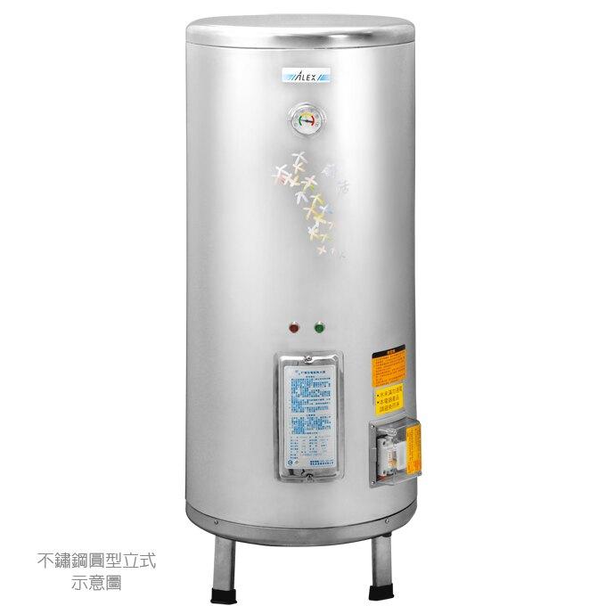 電光不鏽鋼圓型掛式 貯備型電能熱水器187L/EH7050S