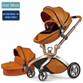 ホットママファミリー ベビーカー ベビーベットとベビーカーシート ストライプクッション付き 0ヵ月から48ヵ月まで長く使える 赤ちゃん(