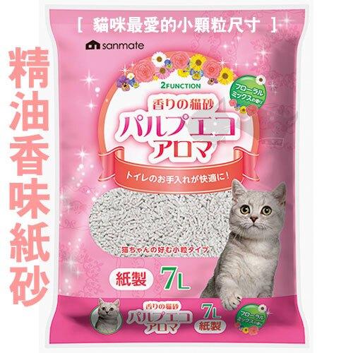 【日本Sanmate】香味紙貓砂7L x 3包裝 / 愛地球環保紙砂【到貨】