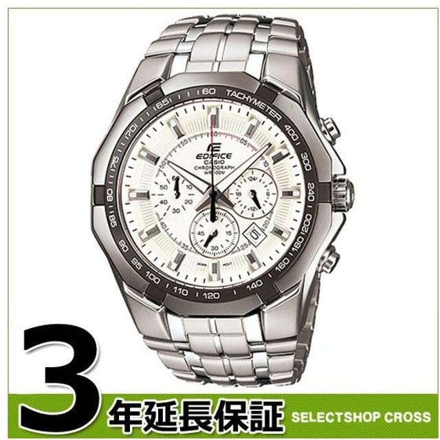 8e47b9e07a 【3年保証】 カシオ CASIO エディフィス EDIFICE クロノグラフ EF-540D-7A. トップ 腕時計 メンズ腕時計