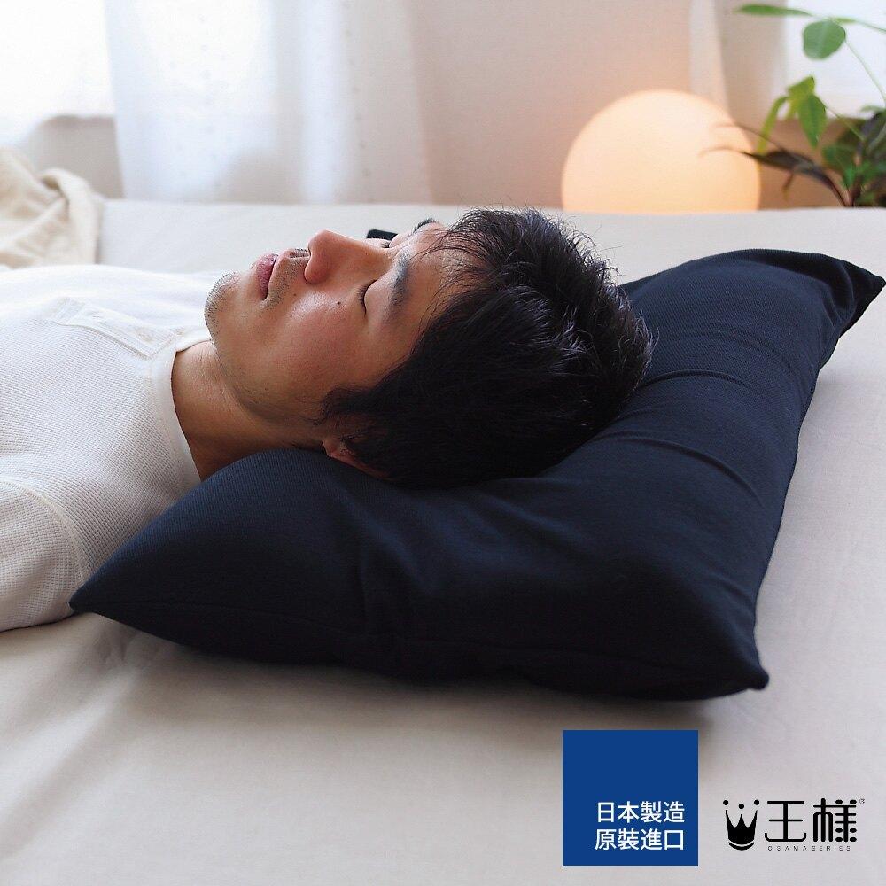 男人的夢枕 57x40x9cm (中間低處7cm)