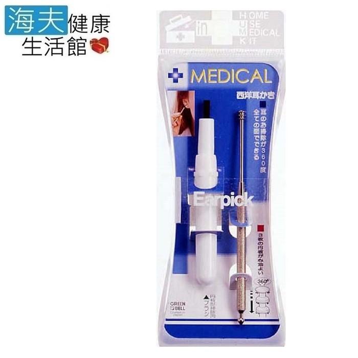 海夫健康生活館日本gb綠鐘 medical 不銹鋼 螺旋式 耳扒 附刷兩支組 三包裝(d-28)