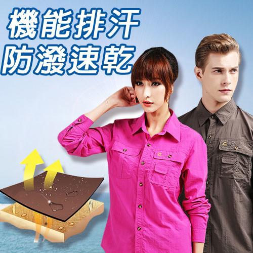 速乾兩穿防曬透氣速乾機能衣/襯衫-4色 s-3xl cp16006
