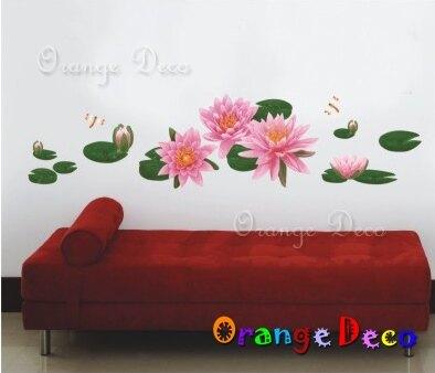 睡蓮 DIY組合壁貼 牆貼 壁紙 無痕壁貼 室內設計 裝潢 裝飾佈置【橘果設計】