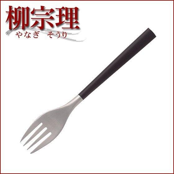 日本【柳宗理】樺木餐叉