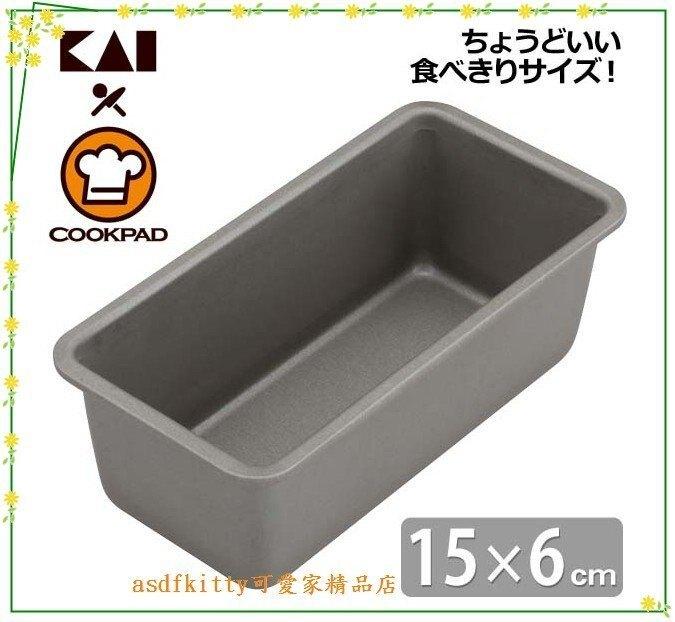 asdfkitty可愛家☆貝印 COOKPAD不沾長方型烤模型-吐司.磅蛋糕.蘿蔔糕都可做-日本製