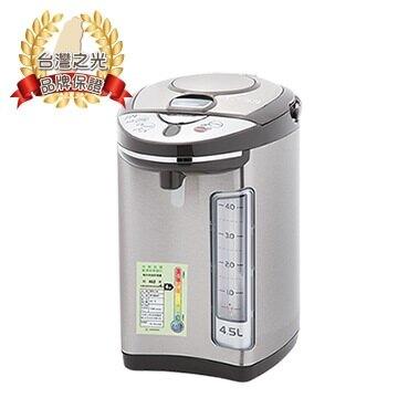 尚朋堂 4.5L電動給水定溫大視窗熱水瓶 SP-852ST