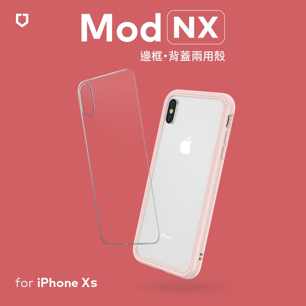 犀牛盾 iPhone Xs Mod NX 邊框背蓋兩用殼 櫻花粉