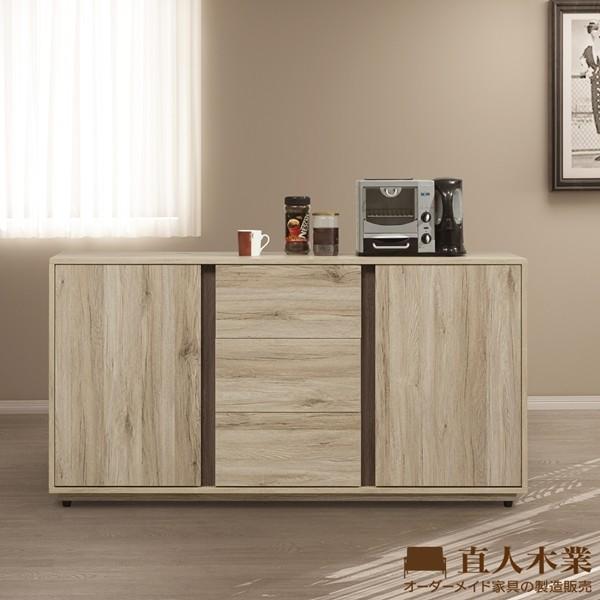 日本直人木業-morand北美橡木151公分廚櫃