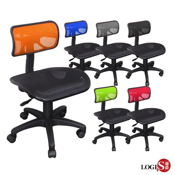 椅子/辦公椅/電腦椅/事務椅  小椅背無手款全網椅【LOGIS邏爵】【S862X】