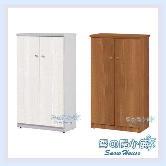 ╭☆雪之屋居家生活館☆╯R505-13/15 SH-209塑鋼鞋櫃(附6片隔板)/置物櫃/收納櫃/雜物櫃/鞋架