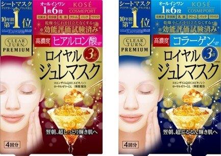 日本 高絲 KOSE CLEAR TURN光映透極上保濕凝凍面膜 4枚入