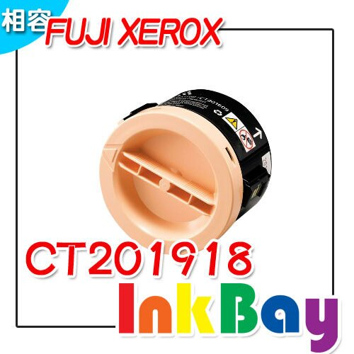 Fuji Xerox CT201918  黑色環保碳粉匣/適用機型:Fuji Xerox DocuPrint P255dw/M255z(一組4支)