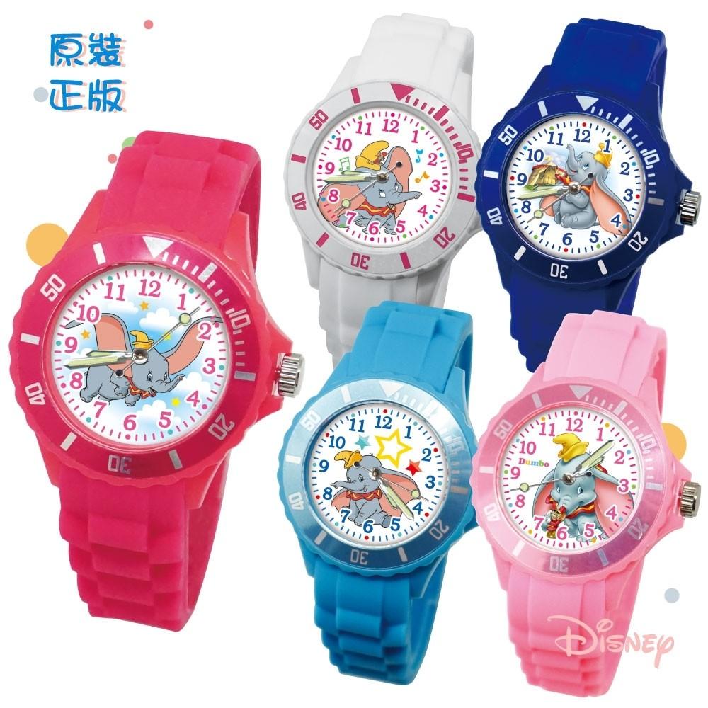 disney迪士尼兒童運動彩帶手錶(中)魔法小飛象5款任選