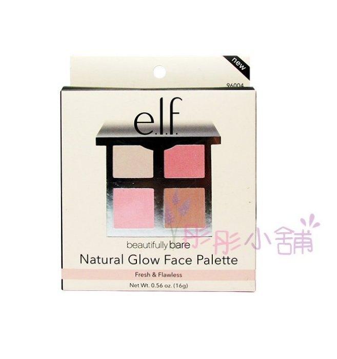 【彤彤小舖】e.l.f. Natural Glow 自然無暇3合一彩妝盤 修容 提亮 腮紅三合一 elf 型號96004 出清優惠
