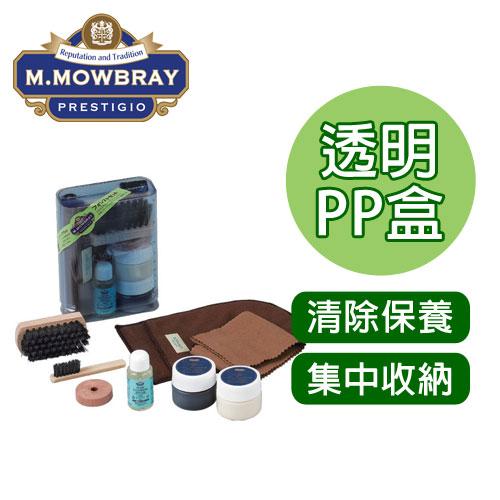 【莫布雷】日本M.MOWBRAY森林皮革保養組