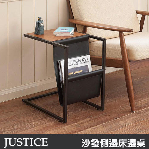 c&bjustice沙發側邊床邊桌