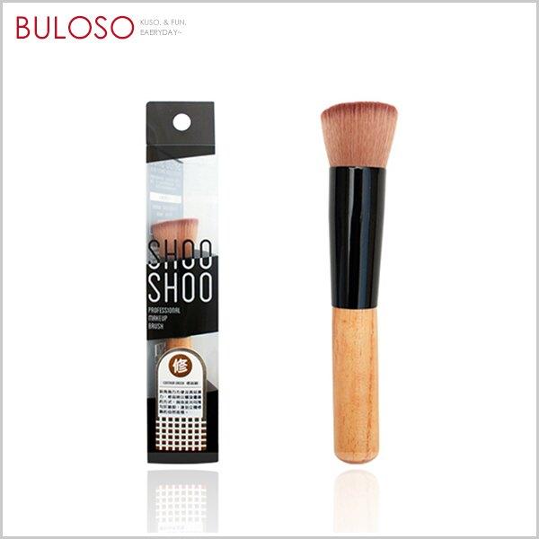 《不囉唆》SHOOSHOO粉底修容兩用刷 (不挑色/款) 化妝刷 腮紅刷 蜜粉刷 修容刷 化妝 彩妝 刷具組 刷子【A426718】
