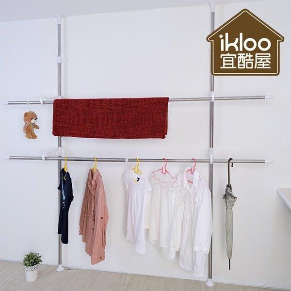 BO雜貨【YV5113】ikloo~頂天立地可調式不鏽鋼曬衣架 伸縮衣桿 井字 掛衣架 衣物收納 更衣間