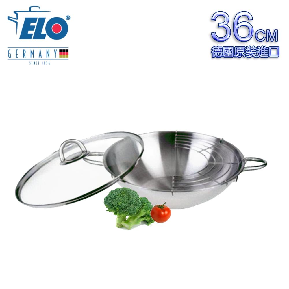 《德國ELO》RUBIN 不鏽鋼中式炒鍋36CM 90146