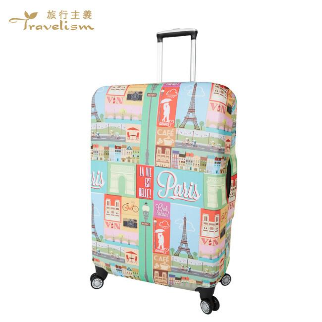 [travelism-世界系列] #巴黎印象#s 號18-20吋 超彈性行李箱套