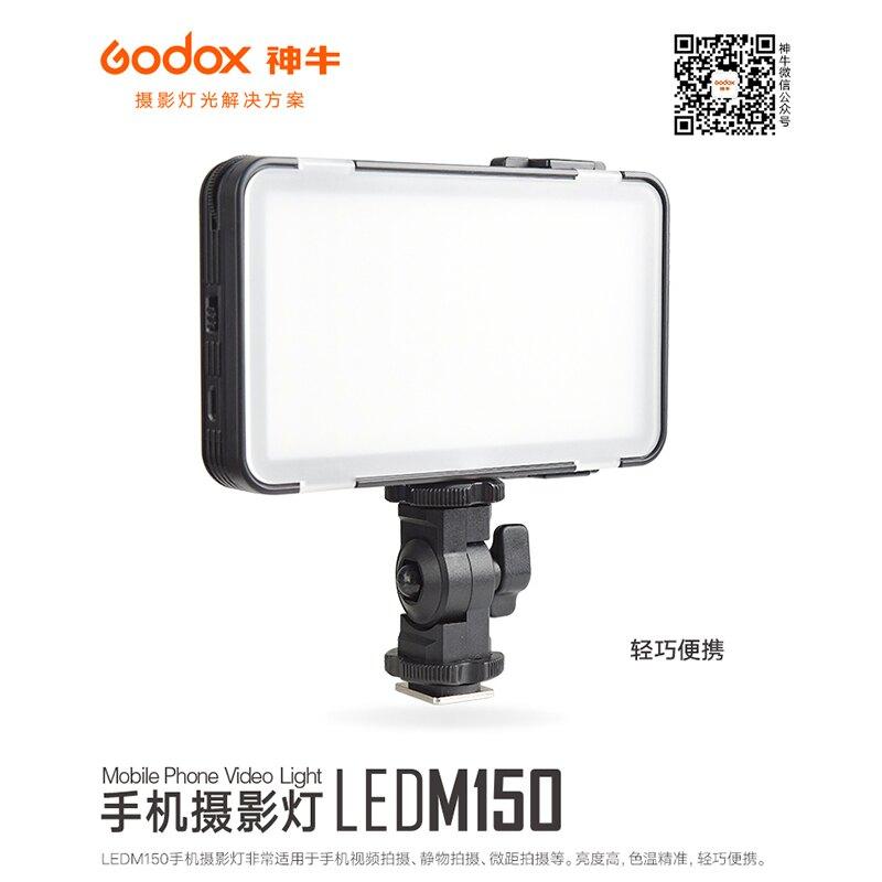 ◎相機專家◎ Godox 神牛 LED M150 150顆LED 內建鋰電池 手機補光燈 外拍燈 持續燈 公司貨