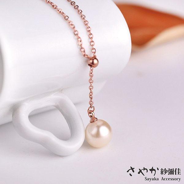 sayaka紗彌佳925純銀垂墜水滴珍珠項鍊