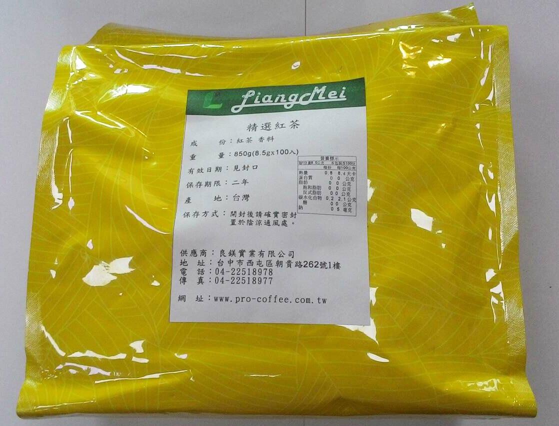 【精選紅茶包】850公克 (8.5公克x100入)