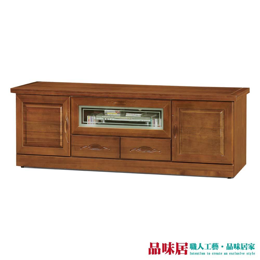 【品味居】艾莉坦 時尚5.9尺木紋電視櫃/視聽櫃