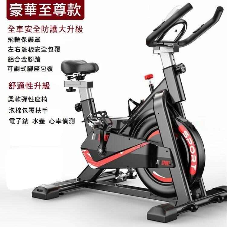 [有氧運動之王] 飛輪健身車 室內單車 室內腳踏車 健身腳踏車 荷重200kg