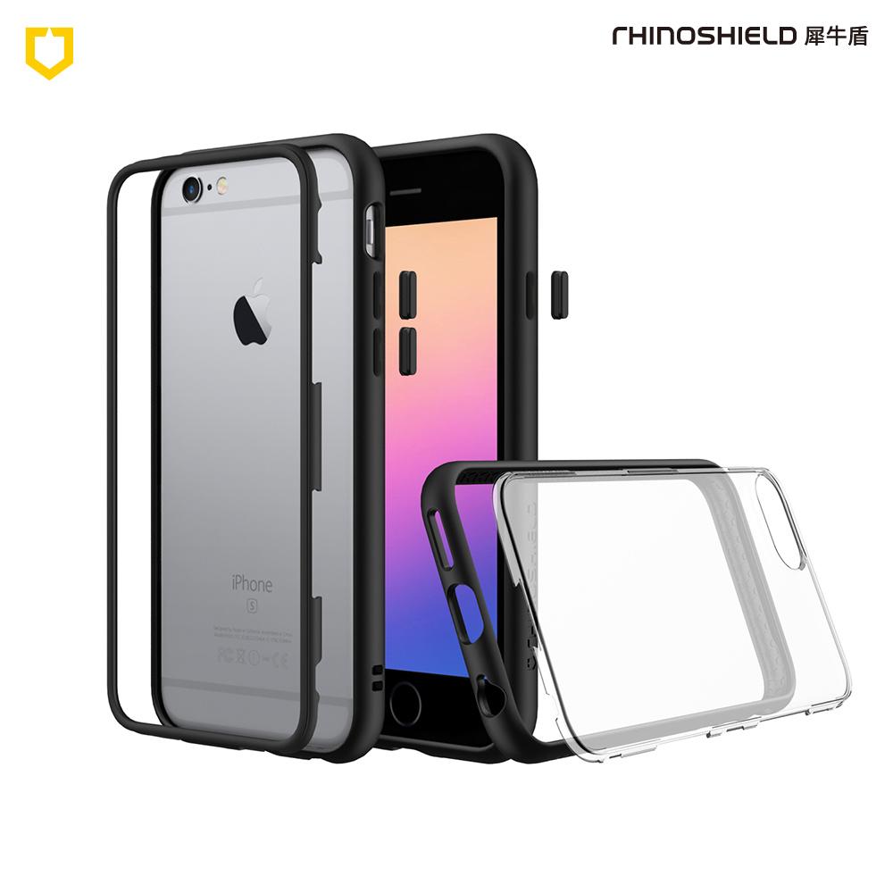 犀牛盾 iPhone 6 6s Plus Mod 邊框背蓋兩用手機殼 黑色