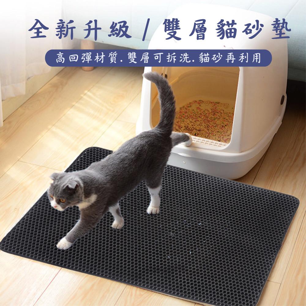 雙層落貓砂墊(40*50cm)  防落貓砂墊 集砂墊