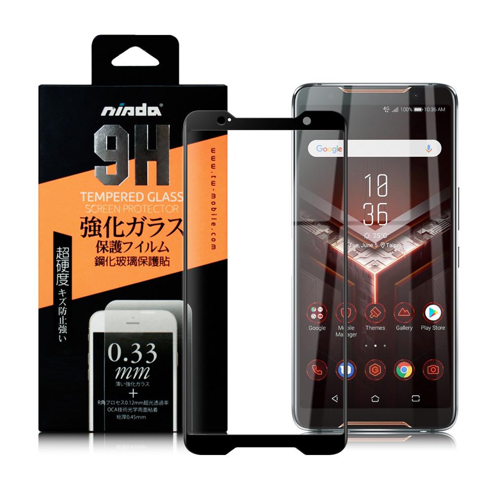 nisda for asus rog phone zs600kl完美滿版玻璃保護貼-黑